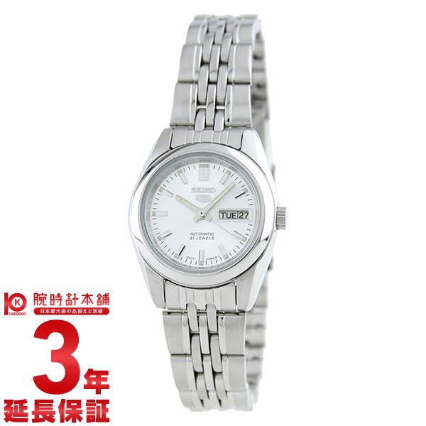 セイコー 逆輸入モデル SEIKO5 機械式(自動巻き) SYMA27K1 [海外輸入品] レディース 腕時計 時計