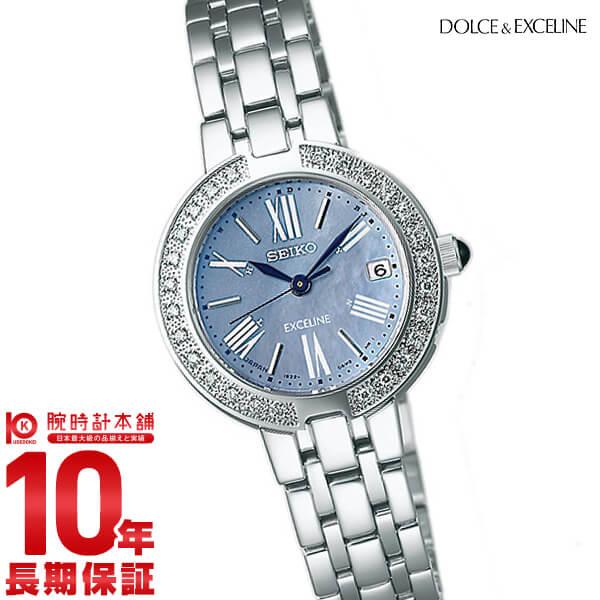 セイコー ドルチェ&エクセリーヌ DOLCE&EXCELINE ソーラー電波 10気圧防水 SWCW007 [正規品] レディース 腕時計 時計【あす楽】