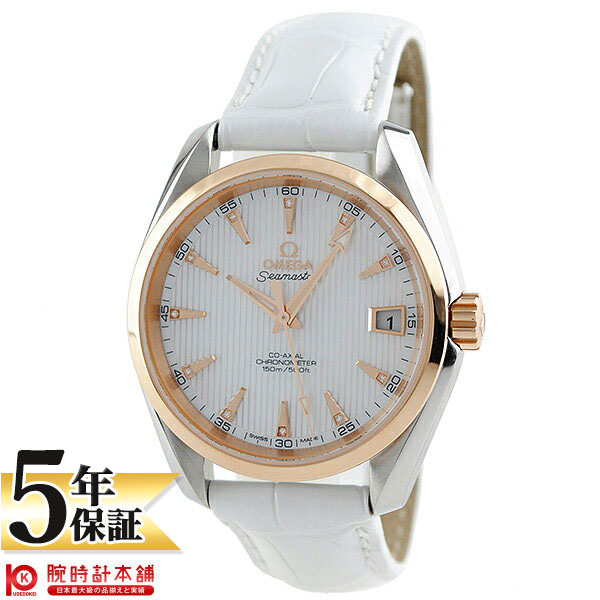 【ショッピングローン24回金利0%】オメガ シーマスター OMEGA アクアテラ 231.23.39.21.55.001 [海外輸入品] メンズ 腕時計 時計