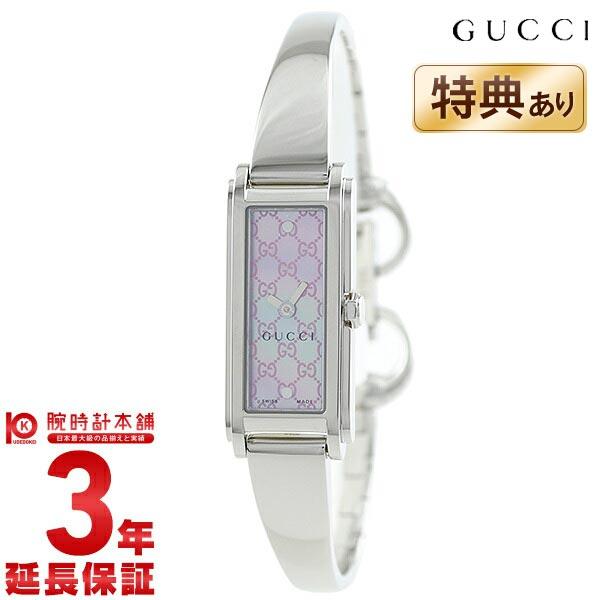 グッチ GUCCI Gライン YA109530 [海外輸入品] レディース 腕時計 時計