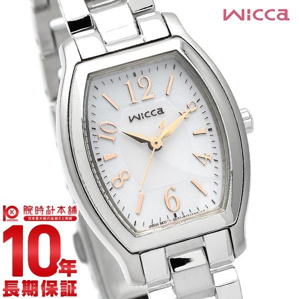 シチズン ウィッカ wicca ソーラーテック KH8-713-11 かわいい 社会人 就活 [正規品] レディース 腕時計 時計【あす楽】
