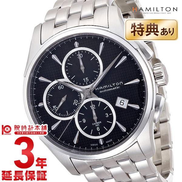 【ショッピングローン24回金利0%】ハミルトン ジャズマスター 腕時計 HAMILTON オートクロノ H32596131 [海外輸入品] メンズ 時計