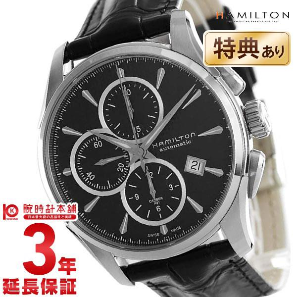 【ショッピングローン24回金利0%】ハミルトン ジャズマスター 腕時計 HAMILTON オートクロノ H32596731 [海外輸入品] メンズ 時計