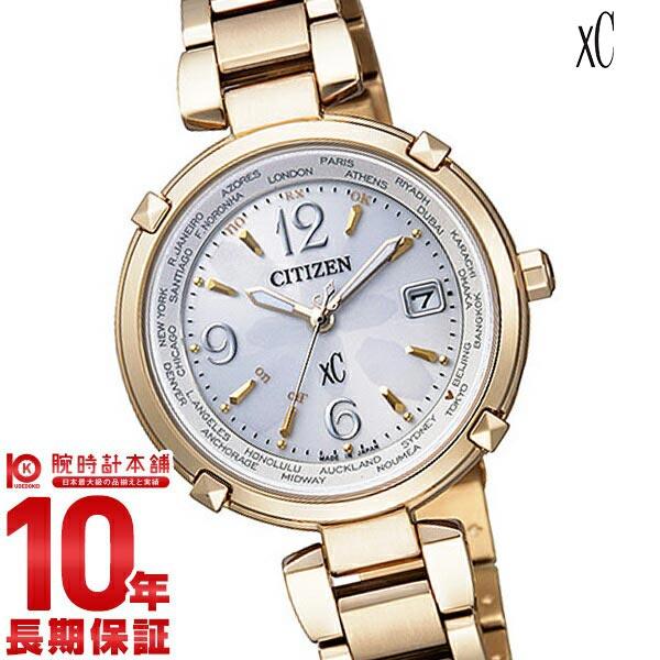 シチズン クロスシー XC ソーラー エコドライブ おしゃれ プレゼント EC1042-51A [正規品] レディース 腕時計 時計【24回金利0%】