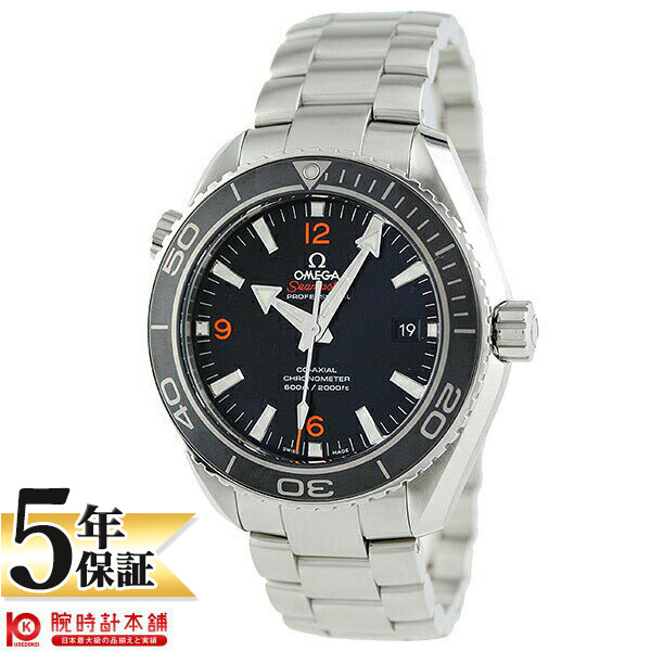 【ショッピングローン24回金利0%】オメガ シーマスター OMEGA プラネットオーシャン 232.30.46.21.01.003 [海外輸入品] メンズ 腕時計 時計
