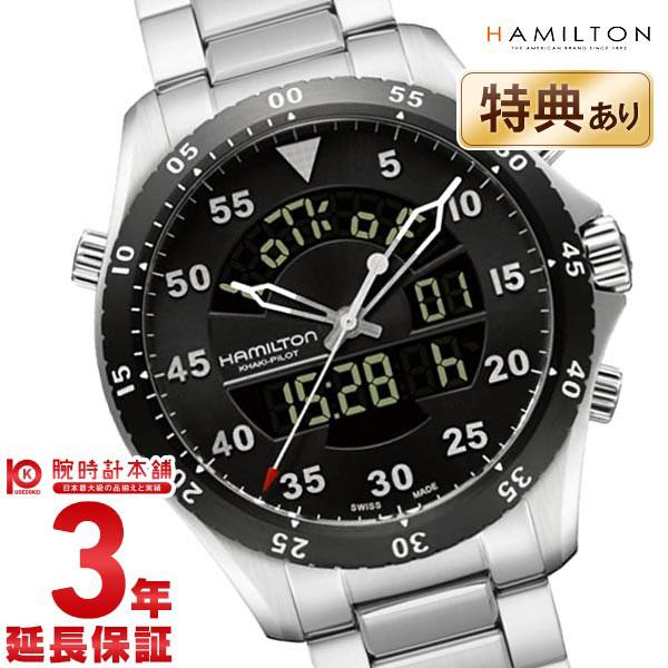 d9a10ea86fd Udedokeihompo  Flight timer H64554131 mens watch watch HAMILTON ...