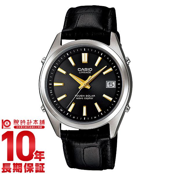 カシオ リニエージ LINEAGE ソーラー電波 LIW-130TLJ-1AJF [正規品] メンズ 腕時計 時計(予約受付中)