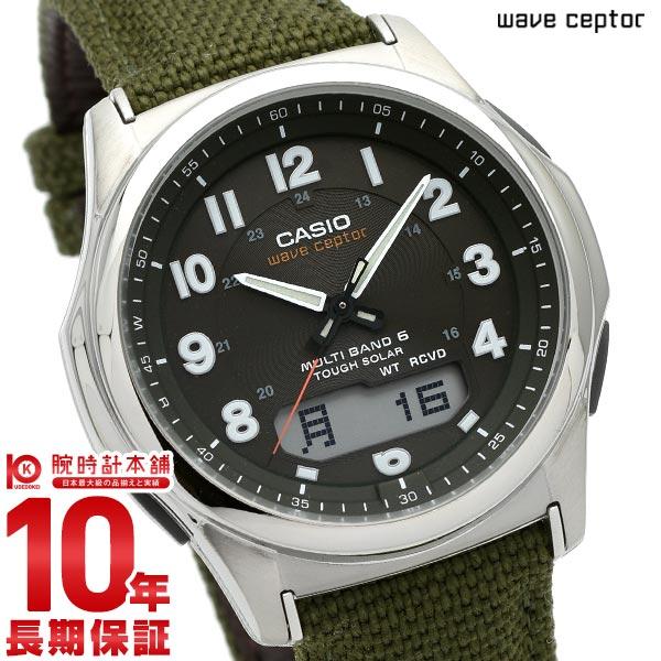 カシオ ウェーブセプター WAVECEPTOR ソーラー電波 ミリタリー WVA-M630B-3AJF [正規品] メンズ 腕時計 時計(予約受付中)