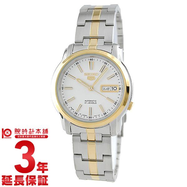 세이코 5 역수입 모델 SEIKO5 기계식(자동감김) SNKL84J1 [해외 수입품]맨즈 손목시계 시계