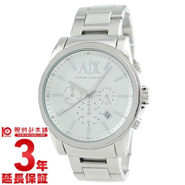 アルマーニエクスチェンジ ARMANIEXCHANGE AX2058 [海外輸入品] メンズ 腕時計 時計