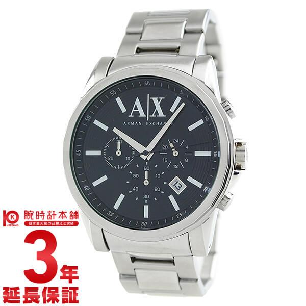 アルマーニエクスチェンジ ARMANIEXCHANGE AX2084 [海外輸入品] メンズ 腕時計 時計