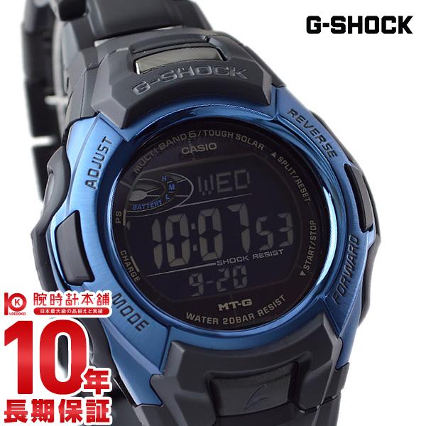【店内ポイント最大43倍&最大2000円OFFクーポン!9日20時から】カシオ Gショック G-SHOCK MT-G 世界6局対応 ソーラー電波 MTG-M900BD-2JF [正規品] メンズ 腕時計 時計