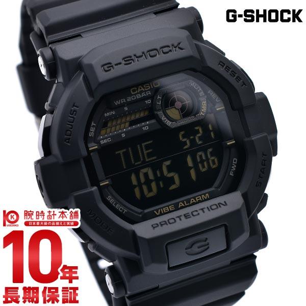 カシオ Gショック G-SHOCK GD-350-1BJF [正規品] メンズ 腕時計 時計(予約受付中)