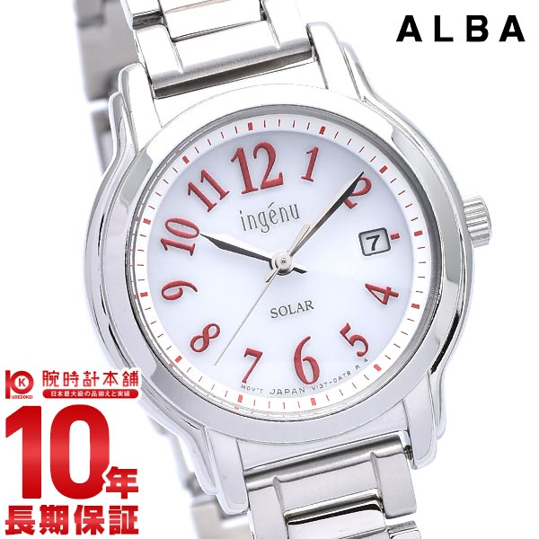 【店内最大37倍!28日23:59まで】セイコー アルバ ALBA アンジェーヌ ソーラー 10気圧防水 AHJD066 [正規品] レディース 腕時計 時計