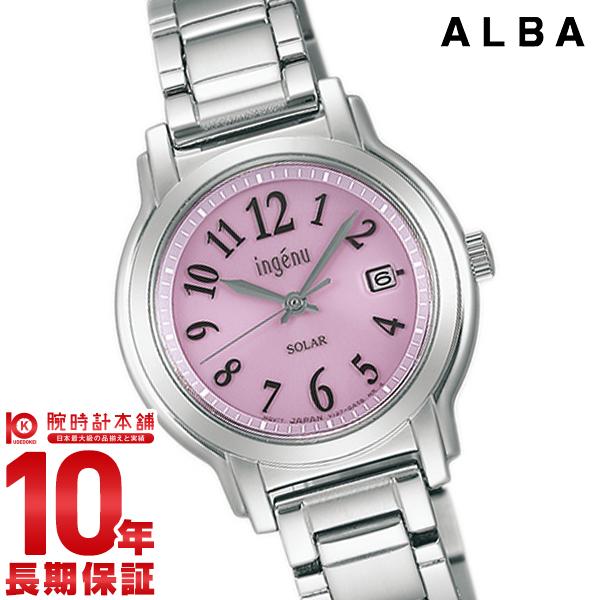 セイコー アルバ ALBA アンジェーヌ ソーラー 10気圧防水 AHJD067 [正規品] レディース 腕時計 時計【あす楽】