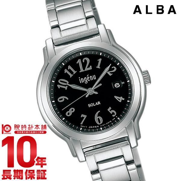 セイコー アルバ ALBA アンジェーヌ ソーラー 10気圧防水 AHJD068 [正規品] レディース 腕時計 時計