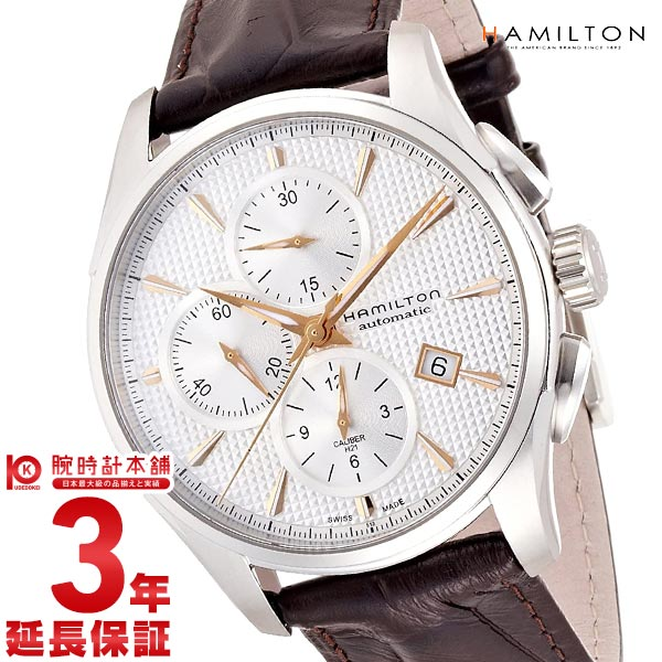 【ショッピングローン24回金利0%】ハミルトン ジャズマスター 腕時計 HAMILTON H32596551 [海外輸入品] メンズ 時計【あす楽】