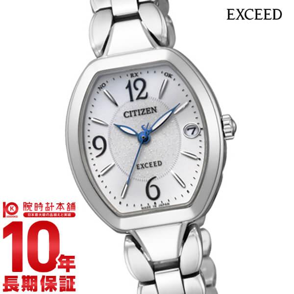 シチズン エクシード EXCEED ソーラー電波 ES8060-57A [正規品] レディース 腕時計 時計【36回金利0%】