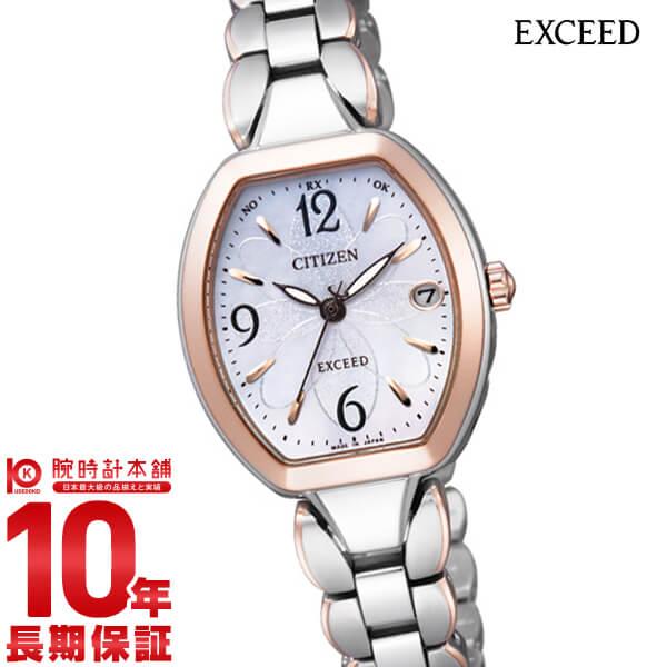 シチズン エクシード EXCEED ソーラー電波 ES8064-56A [正規品] レディース 腕時計 時計【36回金利0%】【あす楽】