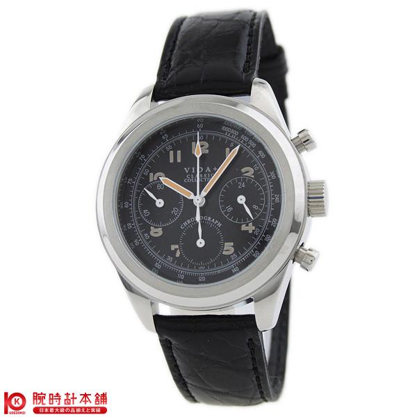 【3000円割引クーポン】ヴィーダプラス VIDA+ キラー 44703 [正規品] メンズ 腕時計 時計