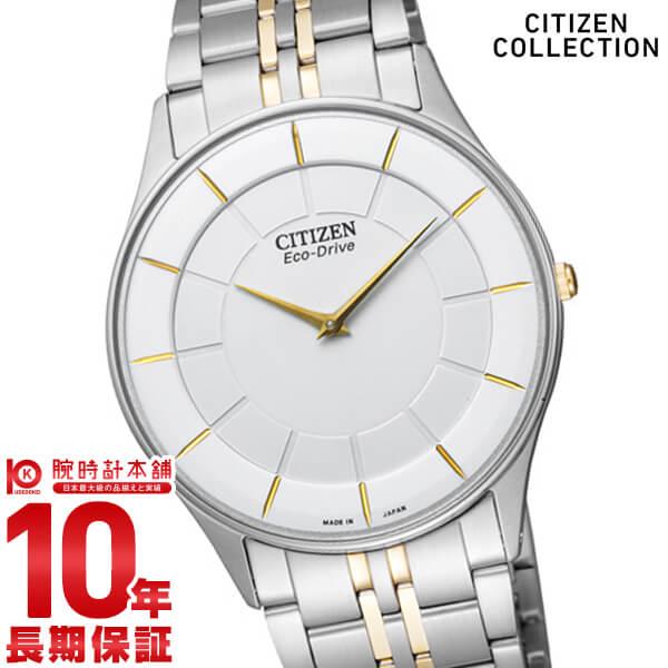 シチズンコレクション CITIZENCOLLECTION エコドライブ ソーラー AR3014-56A [正規品] メンズ 腕時計 時計【24回金利0%】