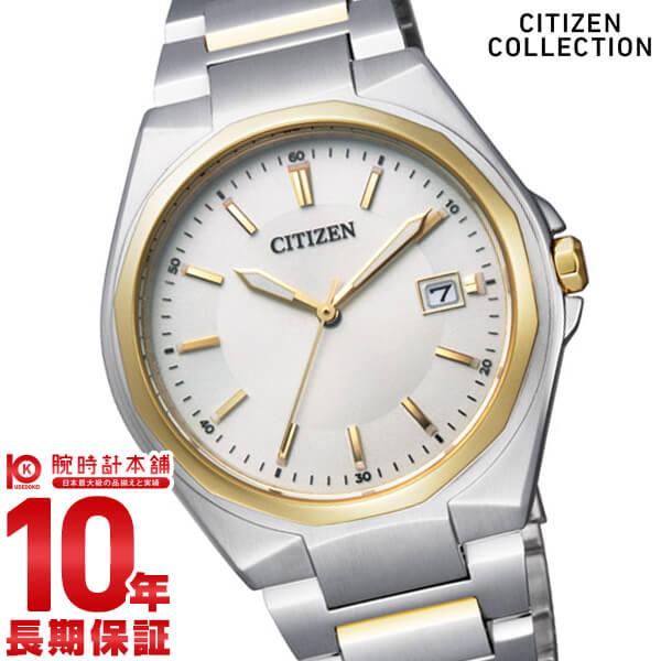 シチズンコレクション CITIZENCOLLECTION ソーラー BM6664-67P [正規品] メンズ 腕時計 時計