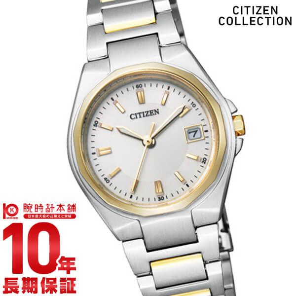 シチズンコレクション CITIZENCOLLECTION 腕時計 ソーラー [正規品] EW1384-66P [正規品] ソーラー レディース 腕時計 時計, 本埜村:0d5e5f02 --- cadf.djomani.fr