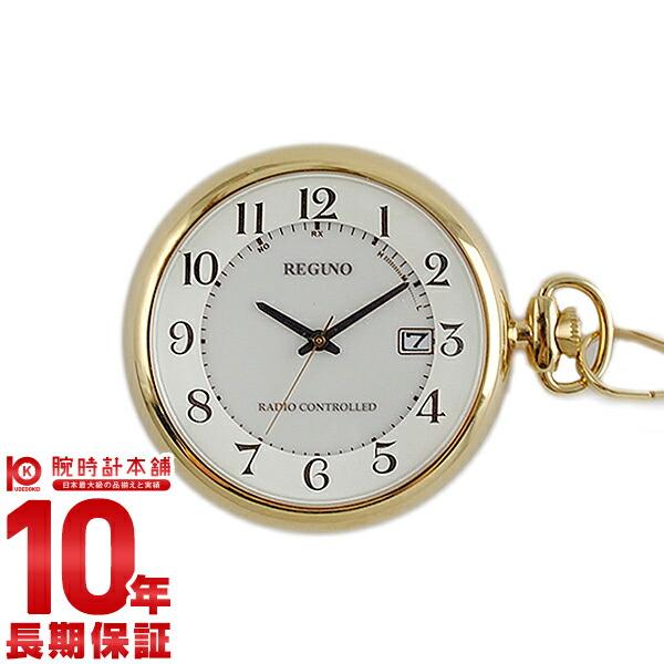 シチズン CITIZEN レグノ ソーラー電波 エクシード ペンダントウォッチ KL7-922-31 [正規品] メンズ&レディース 腕時計 時計