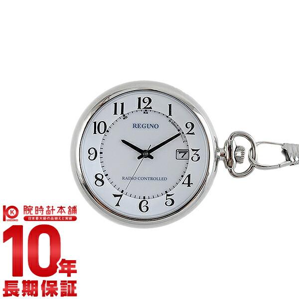 シチズン CITIZEN レグノ ソーラー電波 エクシード ペンダントウォッチ KL7-914-11 [正規品] メンズ&レディース 腕時計 時計