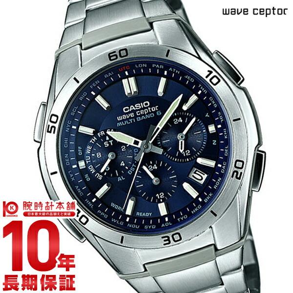 カシオ ウェブセプター WAVECEPTOR ウェーブセプター WVQ-M410DE-2A2JF [正規品] メンズ 腕時計 時計(予約受付中)