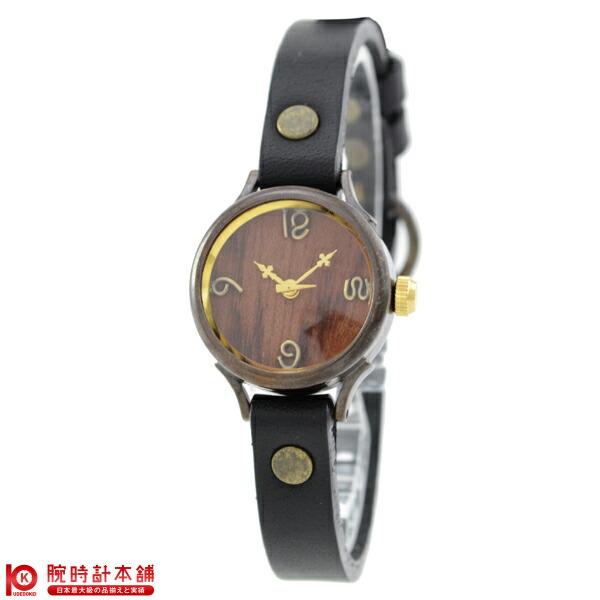 ヴィー VIE ハンドメイドウォッチ WB-045SW2BK [正規品] レディース 腕時計 時計 【dl】brand deal15