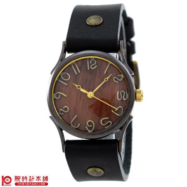 【本日ポイント最大26倍!】【最大2000円OFFクーポン!16日1:59まで】ヴィー VIE ハンドメイドウォッチ WB-045MW2BK [正規品] レディース 腕時計 時計 【dl】brand deal15