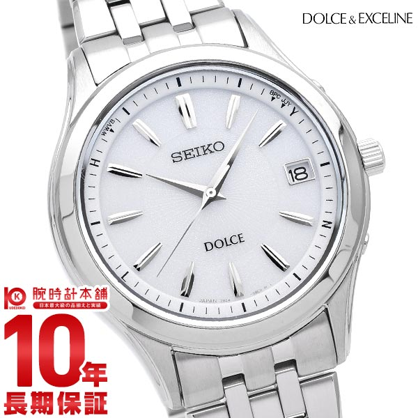 セイコー ドルチェ&エクセリーヌ DOLCE&EXCELINE ソーラー電波 10気圧防水 SADZ123 [正規品] メンズ 腕時計 時計【24回金利0%】