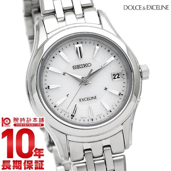 セイコー ドルチェ&エクセリーヌ DOLCE&EXCELINE ソーラー電波 10気圧防水 SWCW023 [正規品] レディース 腕時計 時計【24回金利0%】【あす楽】