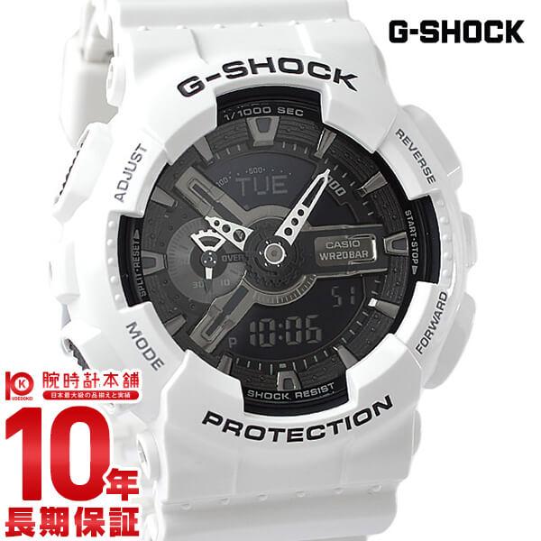 カシオ Gショック G-SHOCK GA-110GW-7AJF [正規品] メンズ 腕時計 時計(予約受付中)