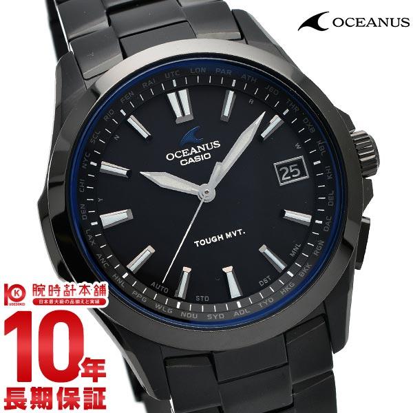カシオ オシアナス OCEANUS オシアナス OCW-S100B-1AJF [正規品] メンズ 腕時計 時計【24回金利0%】(予約受付中)