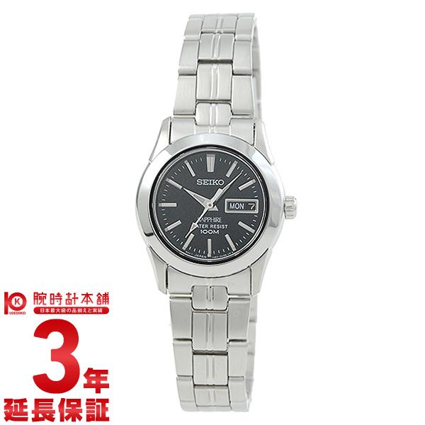 セイコー 逆輸入モデル SEIKO 100m防水 SXA099P1 [海外輸入品] レディース 腕時計 時計