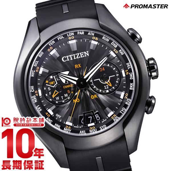 シチズン プロマスター PROMASTER ソーラー電波 CC1075-05E [正規品] メンズ 腕時計 時計