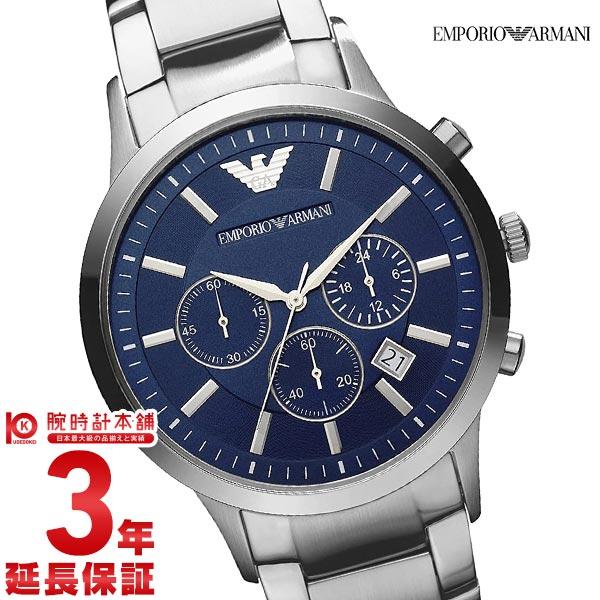 時計 メンズ 最大1200円割引クーポン対象店 エンポリオアルマーニ EMPORIOARMANI クラシックコレクション [海外輸入品] AR2448 腕時計 クロノグラフ