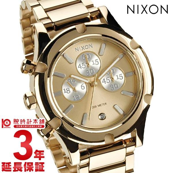 【24回金利0%】【最安値挑戦中】ニクソン 腕時計 NIXON カムデン クロノグラフ A3541219 [海外輸入品] メンズ&レディース 腕時計 時計