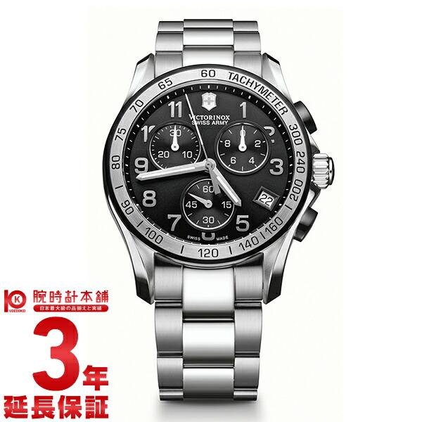 ビクトリノックス VICTORINOX クロノクラシック 241403 [正規品] メンズ 腕時計 時計【36回金利0%】【あす楽】