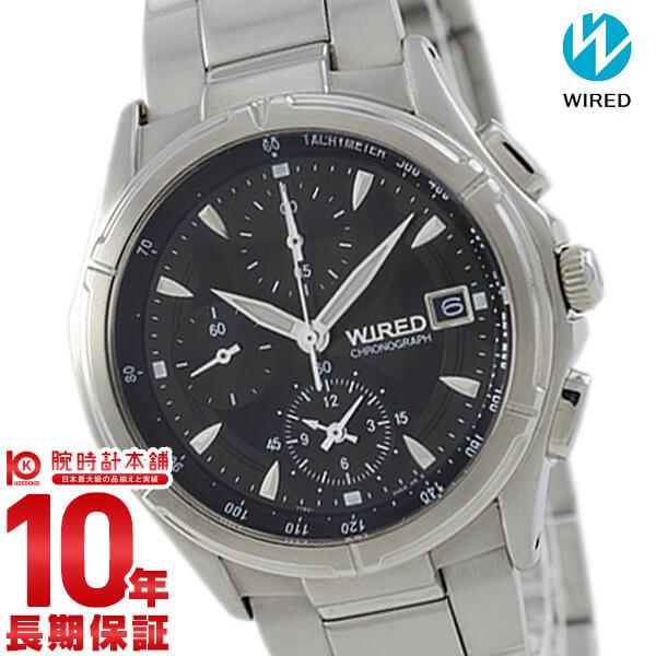 最大1200円割引クーポン対象店 セイコー ワイアード WIRED ニュースタンダード 10気圧防水 AGBV139 [正規品] メンズ 腕時計 時計