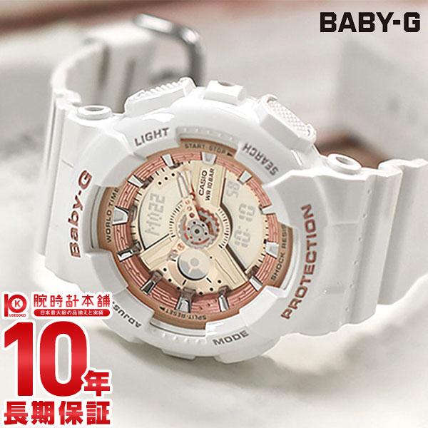 最大1200円割引クーポン対象店 カシオ ベビーG BABY-G BA-110-7A1JF [正規品] レディース 腕時計 時計(予約受付中)