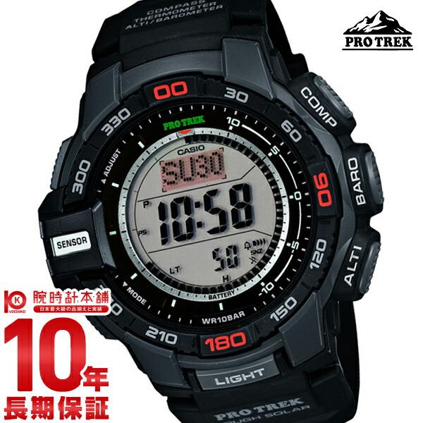 カシオ プロトレック PROTRECK トリプルセンサー タフソーラー PRG-270-1JF [正規品] メンズ&レディース 腕時計 時計(予約受付中)