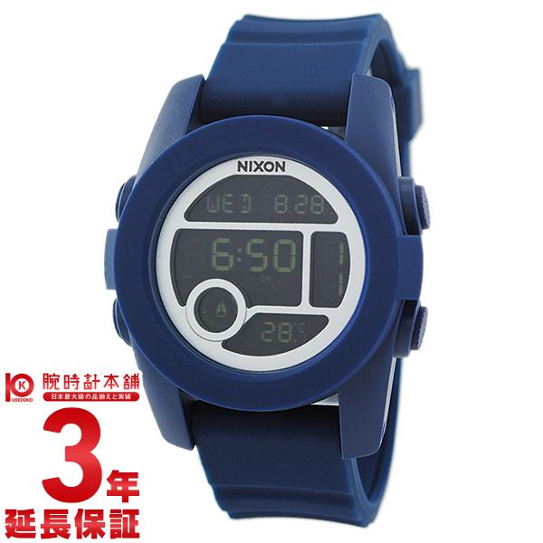素敵な 【店内最大ポイント61倍!】 ニクソン NIXON ユニット 40 A490307 [海外輸入品] メンズ&レディース 腕時計 時計, くるちかも culticamo 02a2fa7d