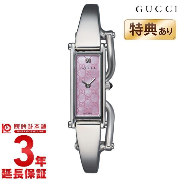 グッチ GUCCI 1500シリーズ YA015562 [海外輸入品] レディース 腕時計 時計