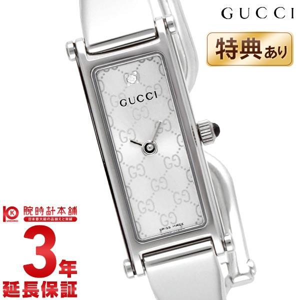 【最安値挑戦中】グッチ 腕時計 GUCCI 1500シリーズ YA015563 [海外輸入品] レディース 腕時計 時計