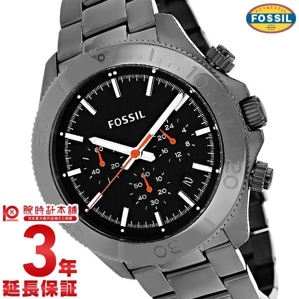 【最安値挑戦中】フォッシル 腕時計 FOSSIL レトロトラベラー CH2864 [海外輸入品] レディース 腕時計 時計【あす楽】