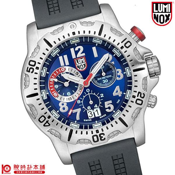 Men's watch watches, Luminox LUMINOX divecrono chart 8153.RP