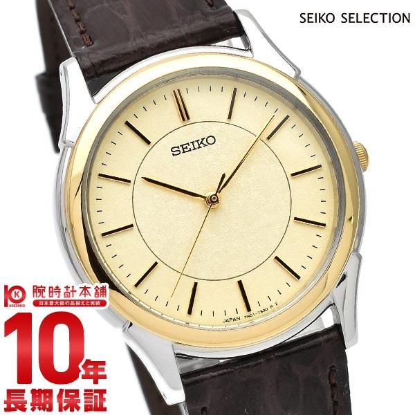 セイコーセレクション SEIKOSELECTION SBTB006 [正規品] メンズ 腕時計 時計(予約受付中)